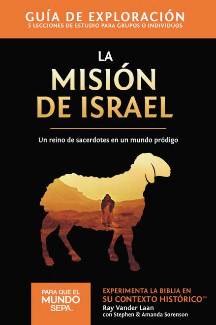 Para que el Mundo Sepa #13: Guía de Exploración de la Misión de Israel (Digital)