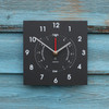 Time and Tide clock recycled