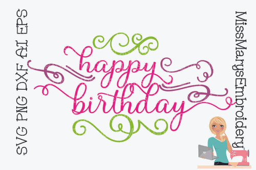 Happy Birthday Swirl SVG