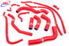 YAMAHA R6 5SL 2003-2005 HIGH PERFORMANCE SILICONE RADIATOR HOSES RED