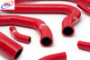 HONDA CBR 900 RR FIREBLADE 1998-1999 HIGH PERFORMANCE SILICONE RADIATOR HOSES RED