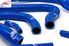 HONDA CBR 900 RR FIREBLADE 1998-1999 HIGH PERFORMANCE SILICONE RADIATOR HOSES BLUE