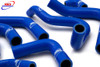 DUCATI 998 S 2002-2003 HIGH PERFORMANCE SILICONE RADIATOR HOSES BLUE