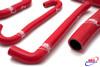 SUZUKI GSXR 600 750 2006-2010 K7 K8 K9 HIGH PERFORMANCE SILICONE RADIATOR HOSES RED