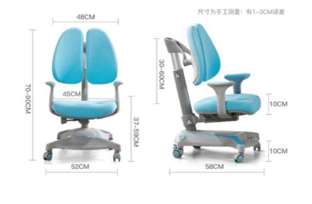 Kids Ergonomic design/ Children Height Adjustable study chair
