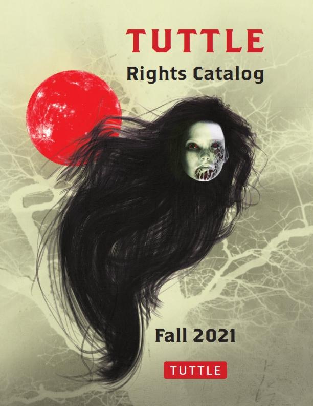 21B_Rights_Catalog.jpg