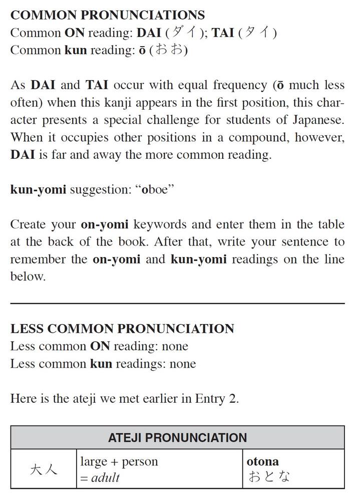 Mastering Japanese Kanji (Paperback with disc)