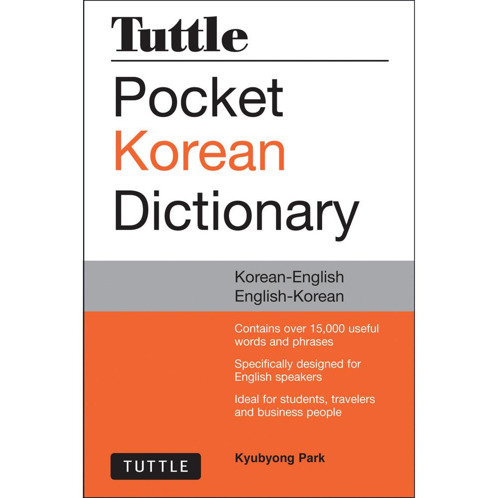Tuttle Pocket Korean Dictionary (9780804842662)