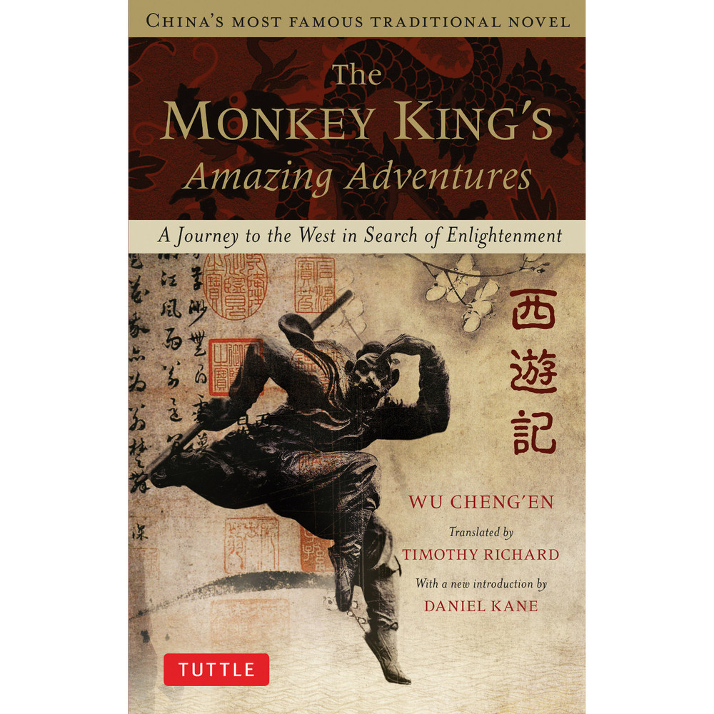 The Monkey King's Amazing Adventures