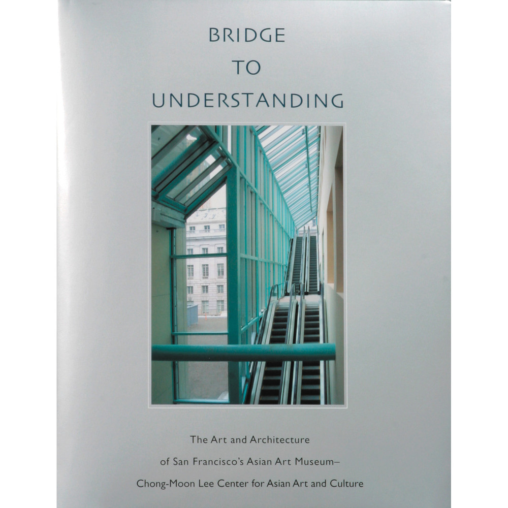 Bridge to Understanding
