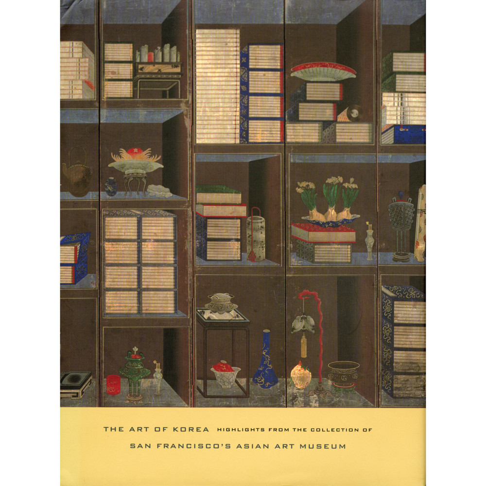 The Art of Korea (Hardcover with Jacket)