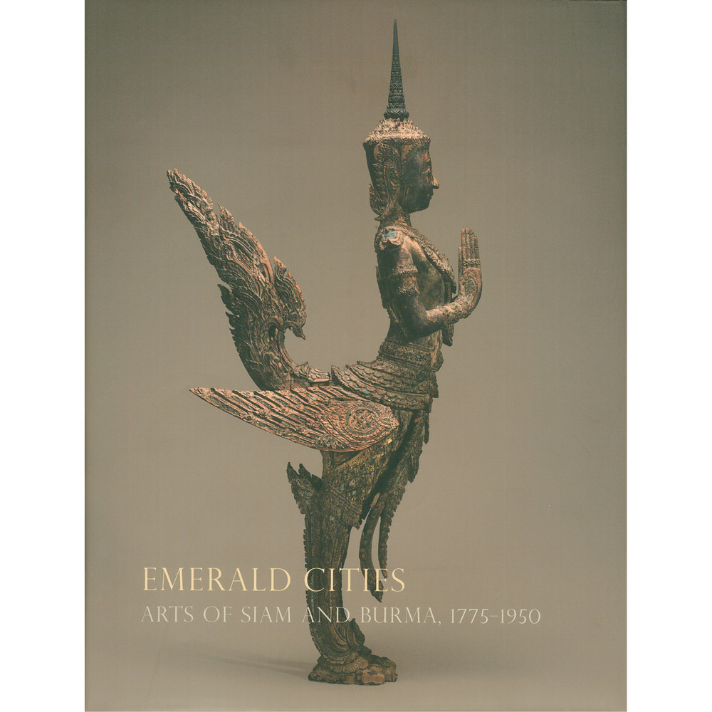 Emerald Cities (Hardcover with Jacket)