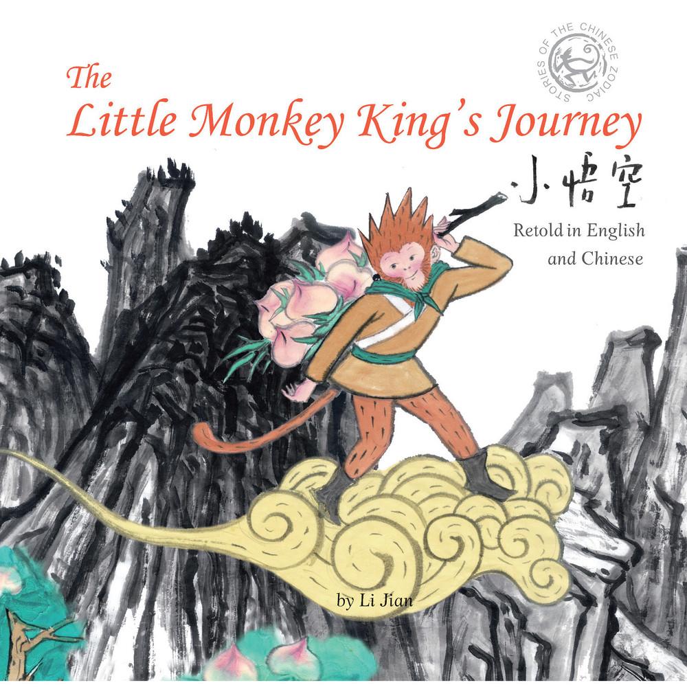 The Little Monkey King's Journey