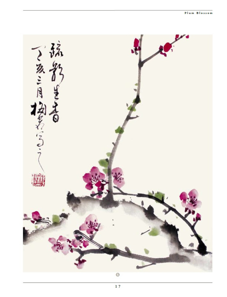 Plum, Orchid, Bamboo and Chrysanthemum
