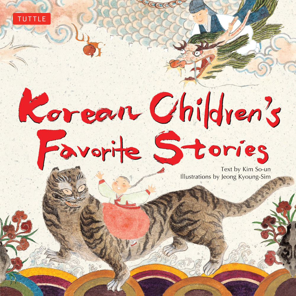 Korean Children's Favorite Stories(9780804835916)