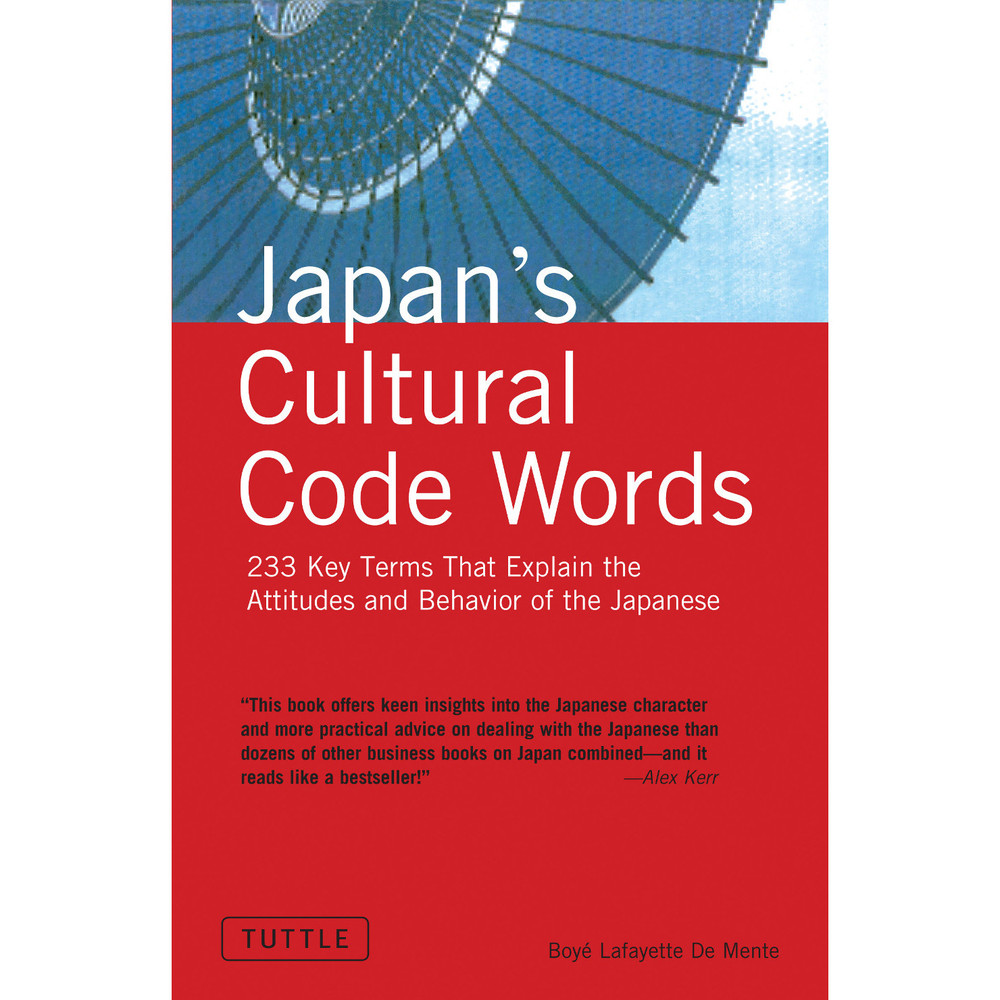 Japan's Cultural Code Words