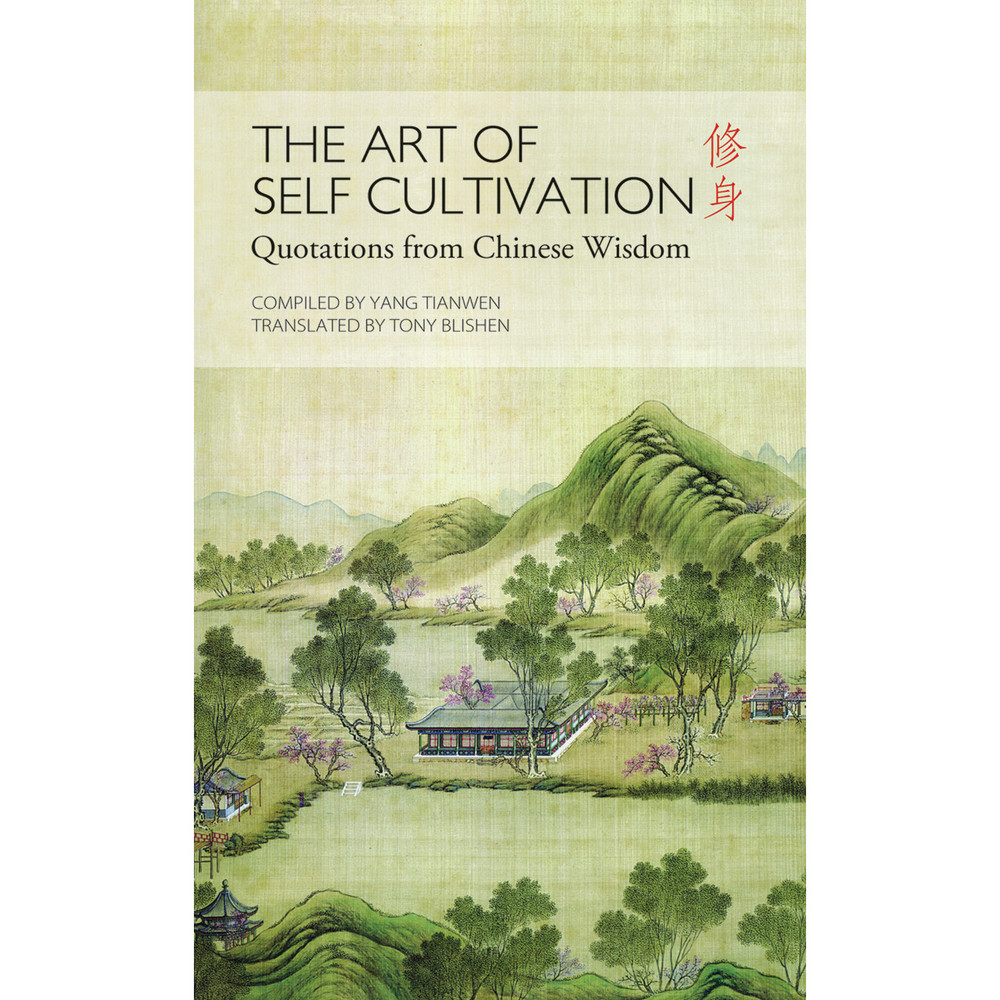 The Art of Self Cultivation