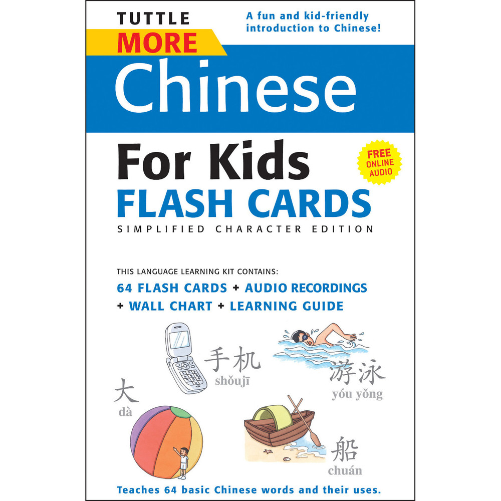 Tuttle More Chinese for Kids Flash Cards Simplified Edition