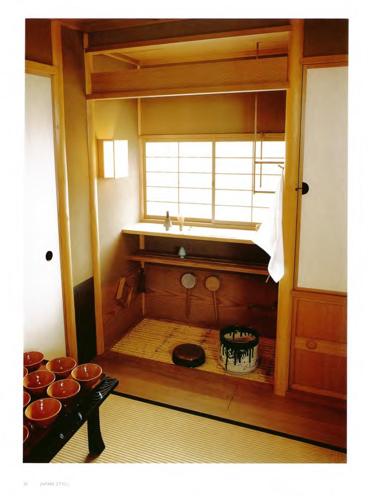 Japan Style (9784805312599)