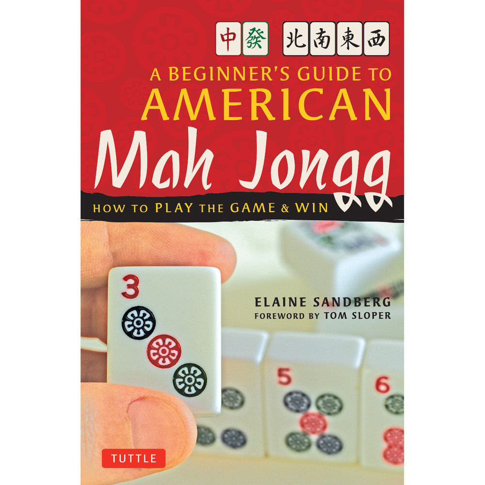A Beginner's Guide to American Mah Jongg