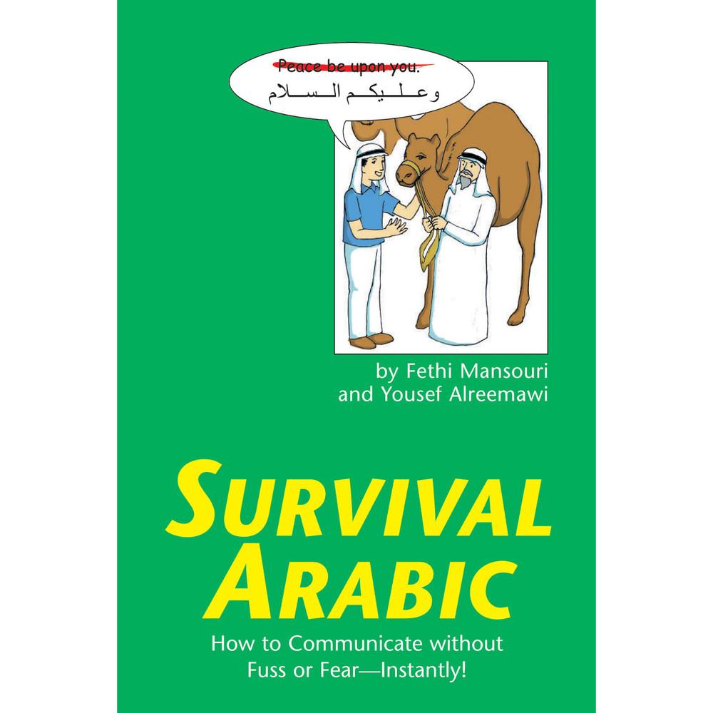 Survival Arabic