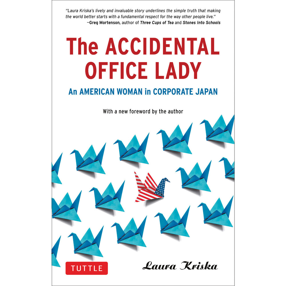 The Accidental Office Lady