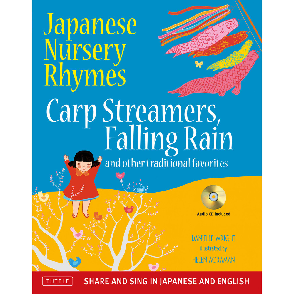 Japanese Nursery Rhymes