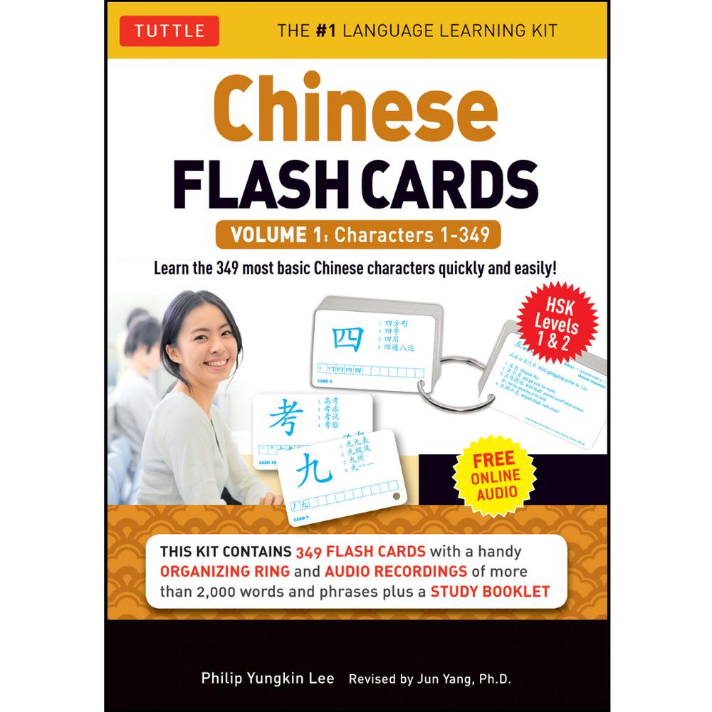 Chinese Flash Cards Kit Volume 1
