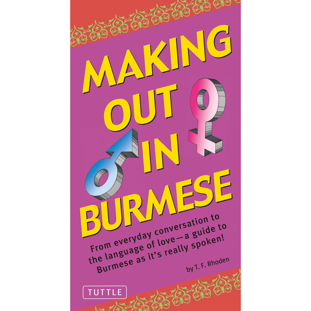 Making Out in Burmese