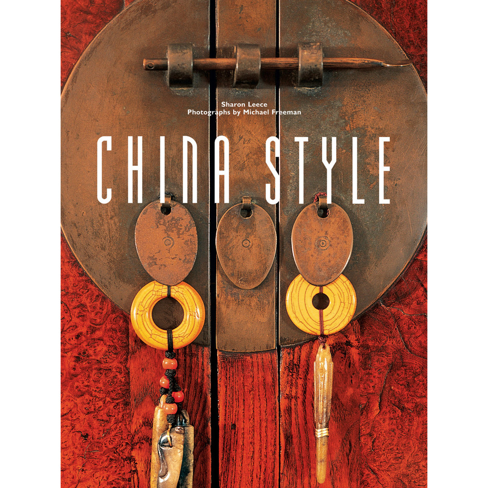 China Style (Hardcover with Jacket)