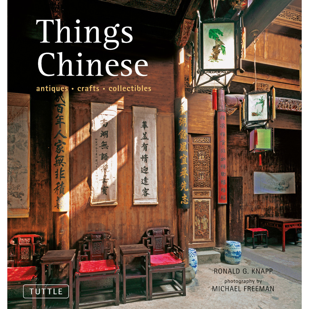 Things Chinese (Hardcover with Jacket)