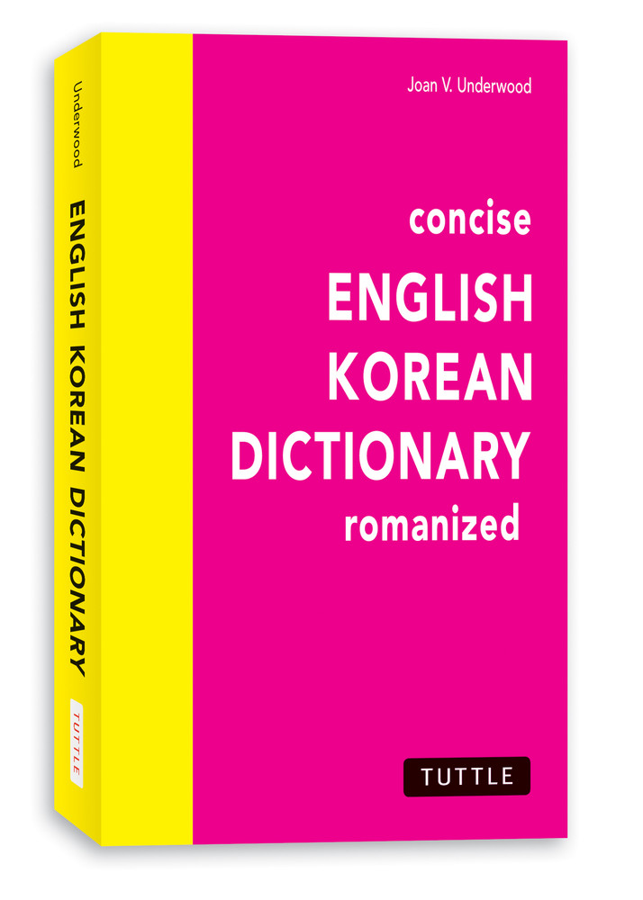 Concise English-Korean Dictionary(9780804801188)