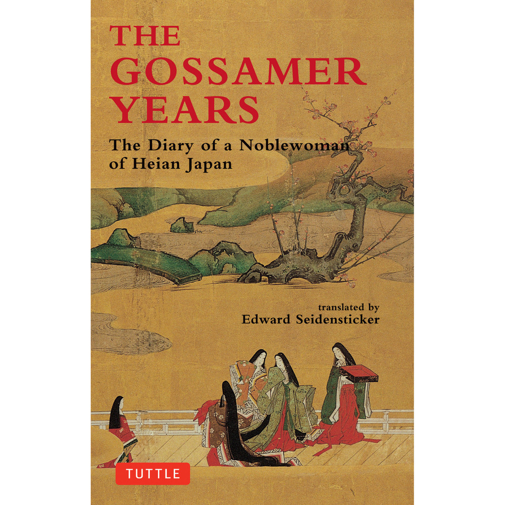 The Gossamer Years Tuttle Publishing border=