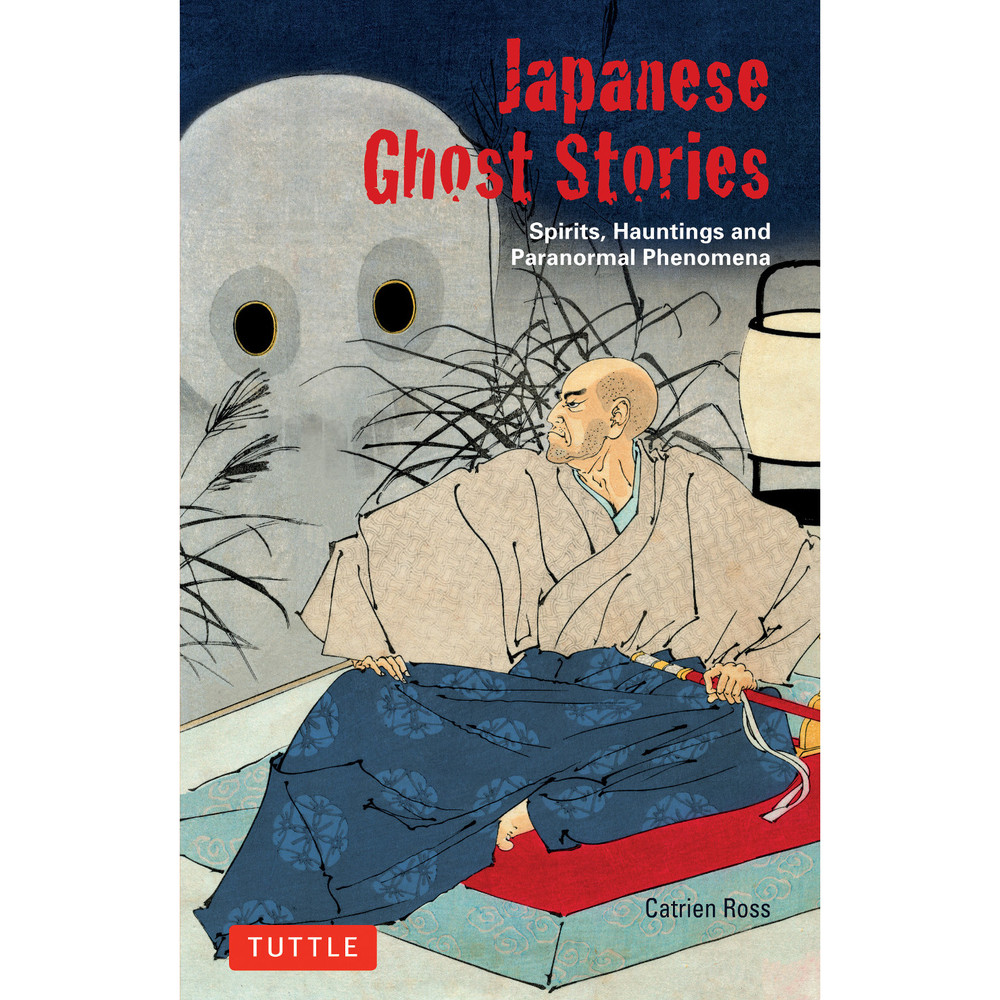 Japanese Ghost Stories