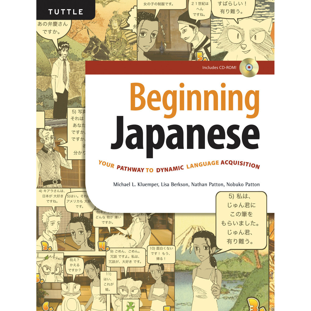 Beginning Japanese