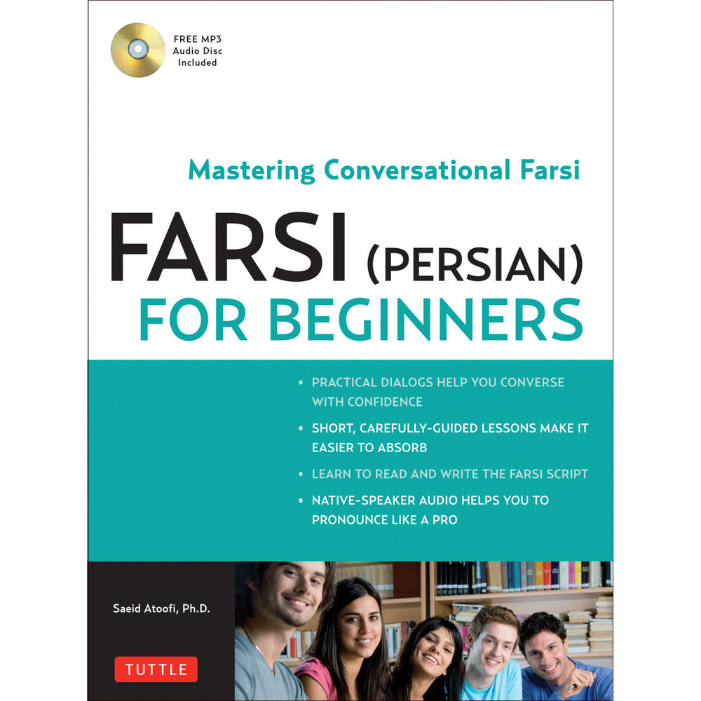 Farsi (Persian) for Beginners
