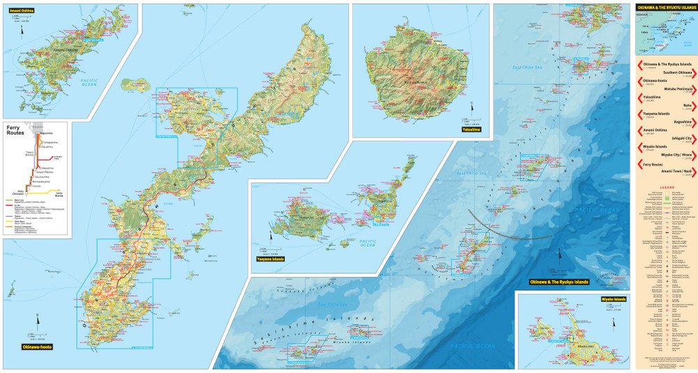Okinawa Travel Map First Edition