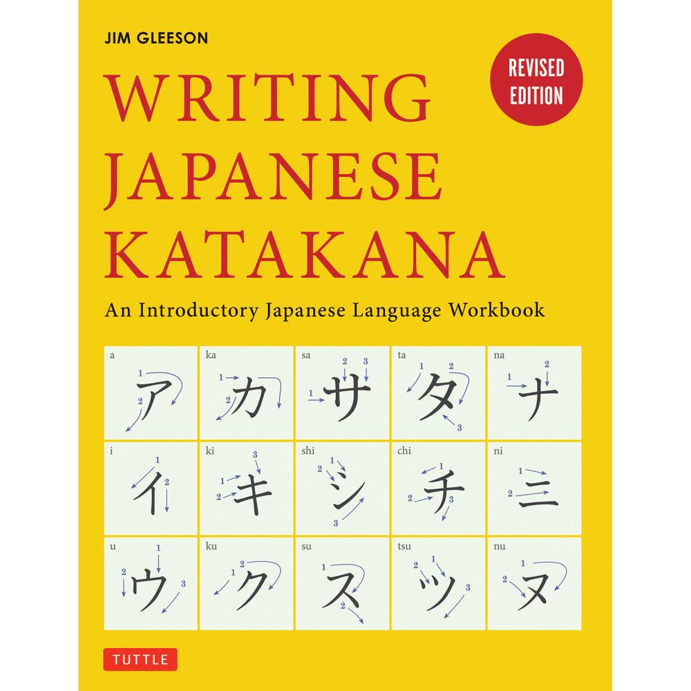 Writing Japanese Katakana (9784805313503)