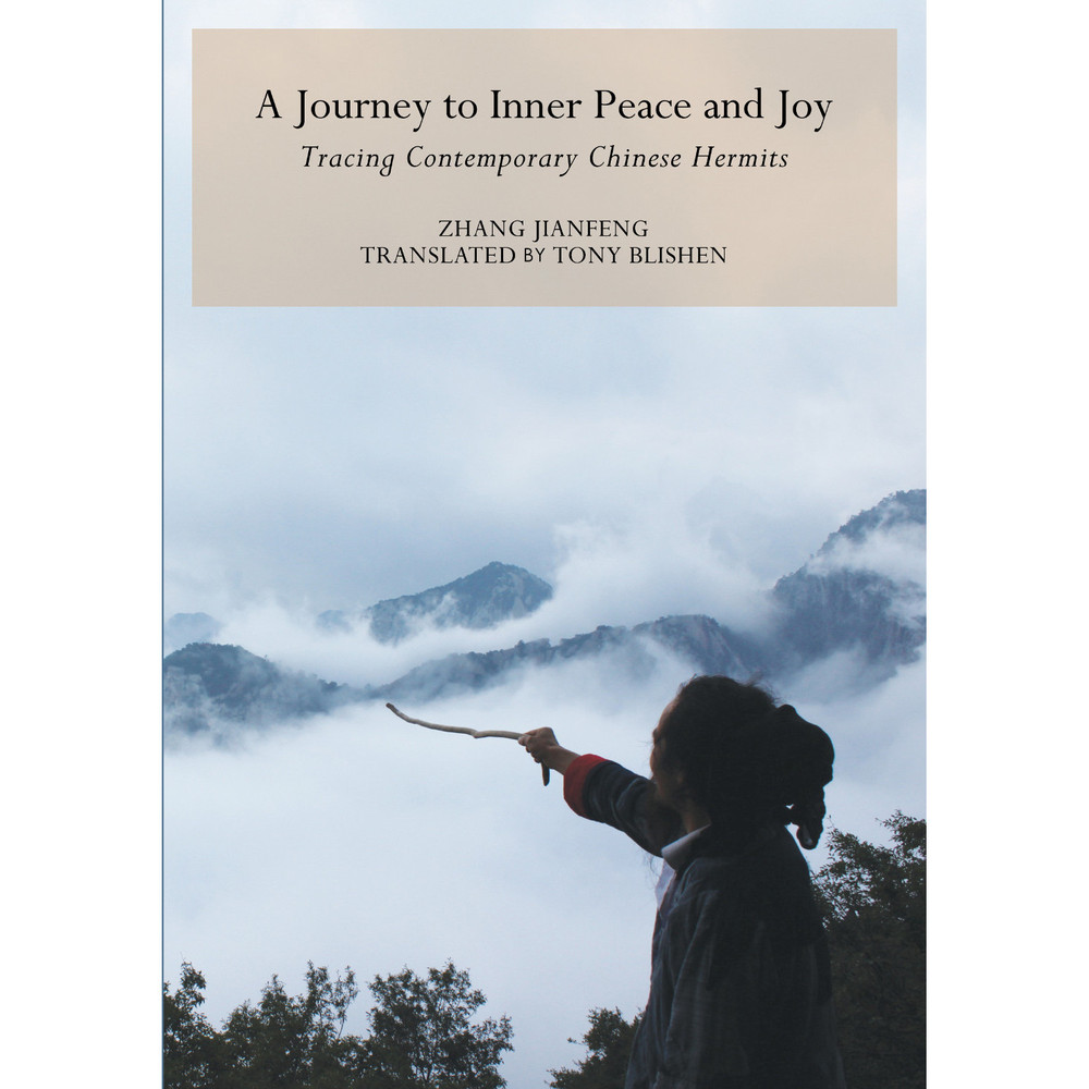 A Journey to Inner Peace and Joy