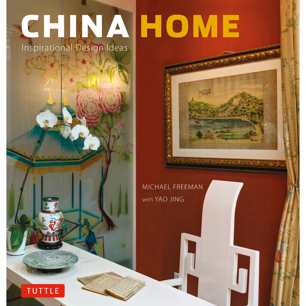 China Home (Hardcover with Jacket) (9780804845908)