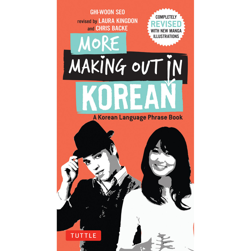 More Making Out in Korean (9780804843560)