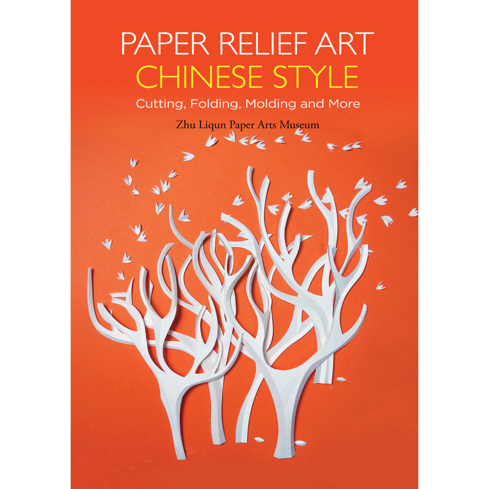 Paper Relief Art Chinese Style