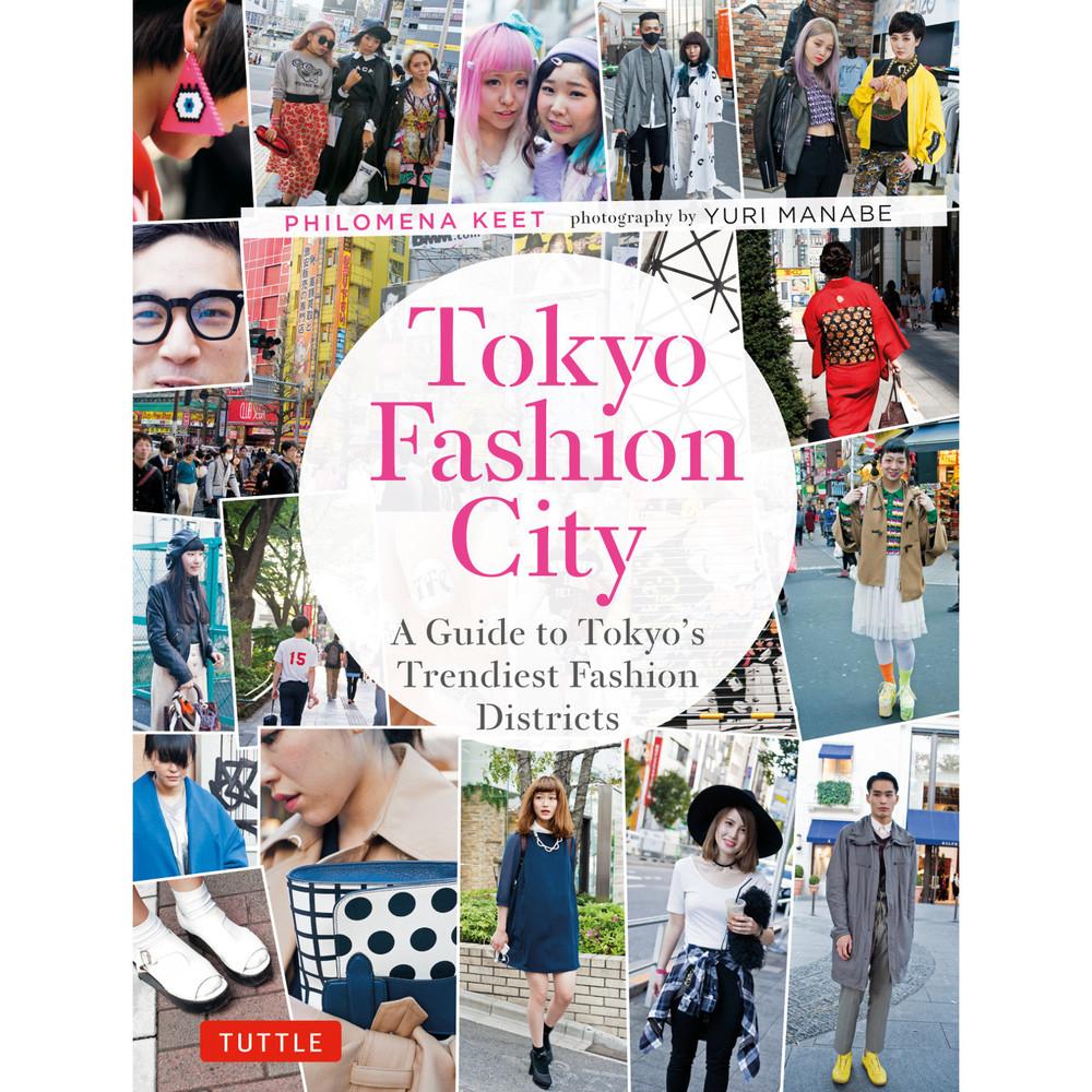 Tokyo Fashion City (9784805313398)