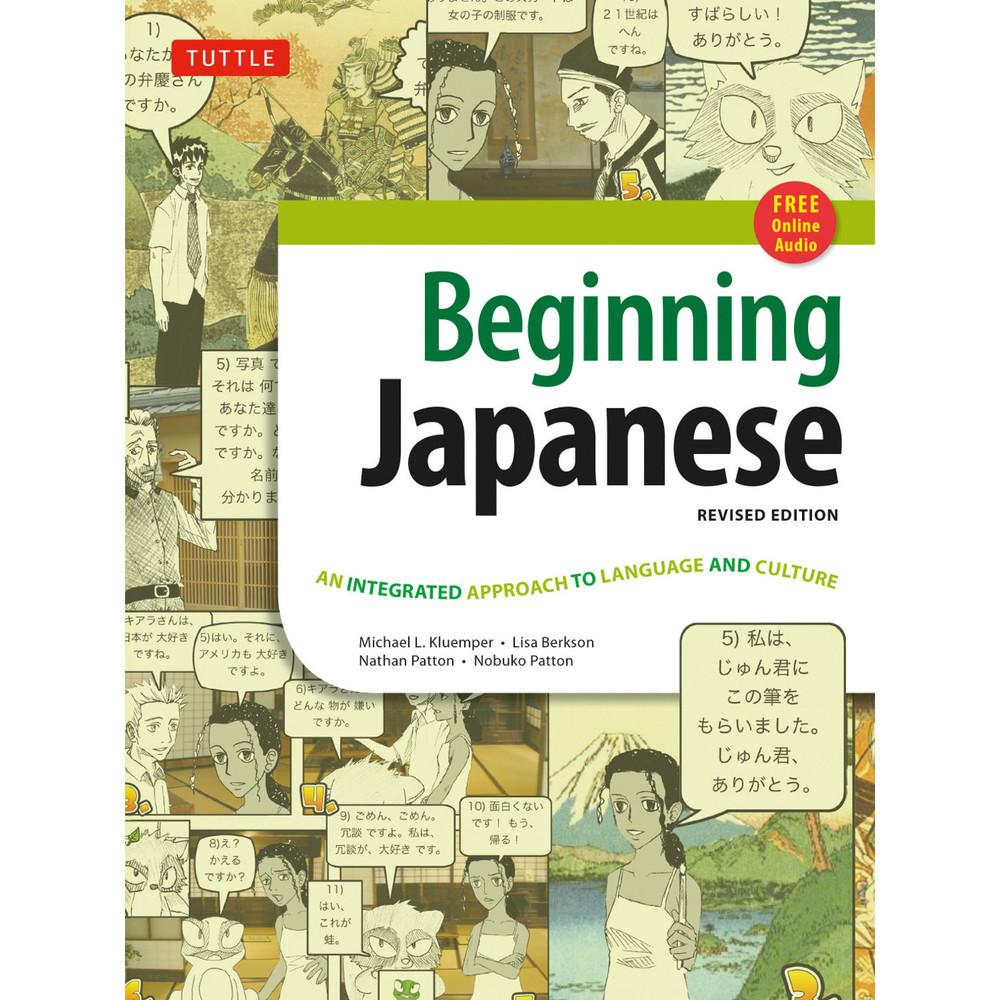 Beginning Japanese Textbook