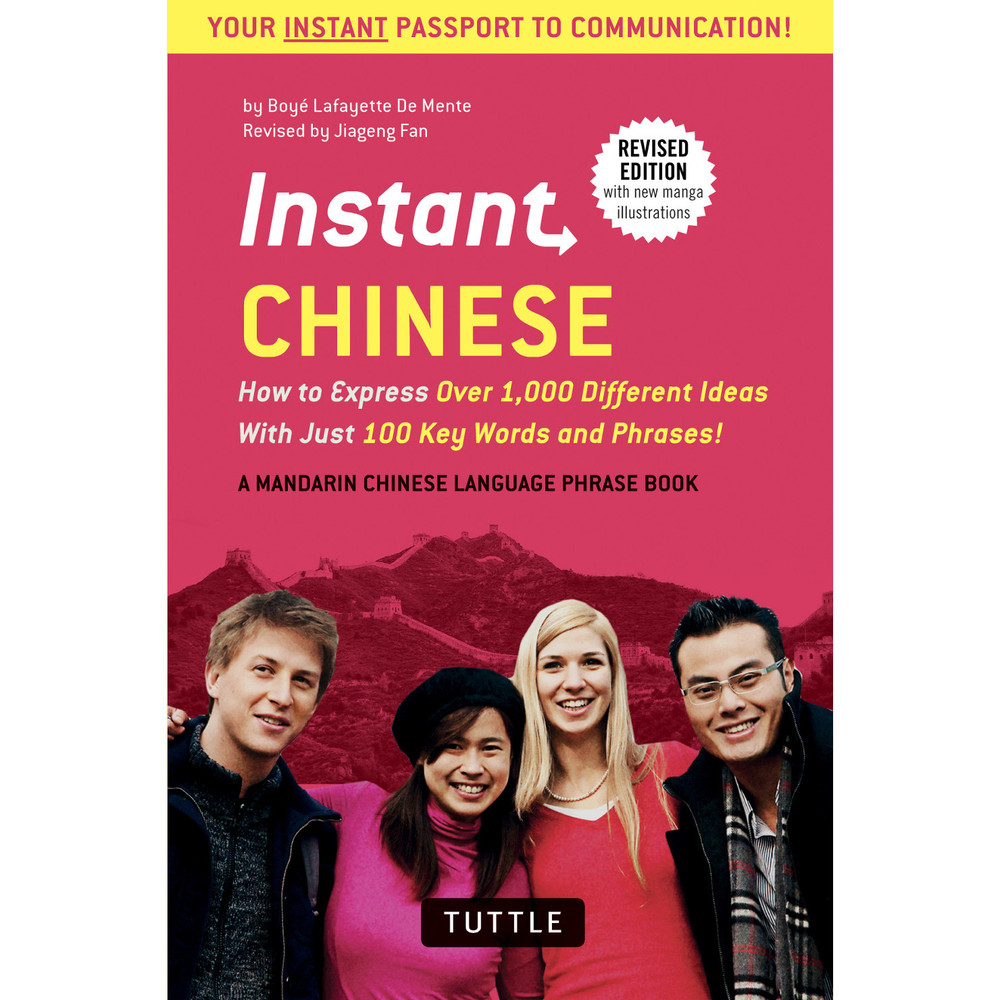 Instant Chinese (9780804845373)