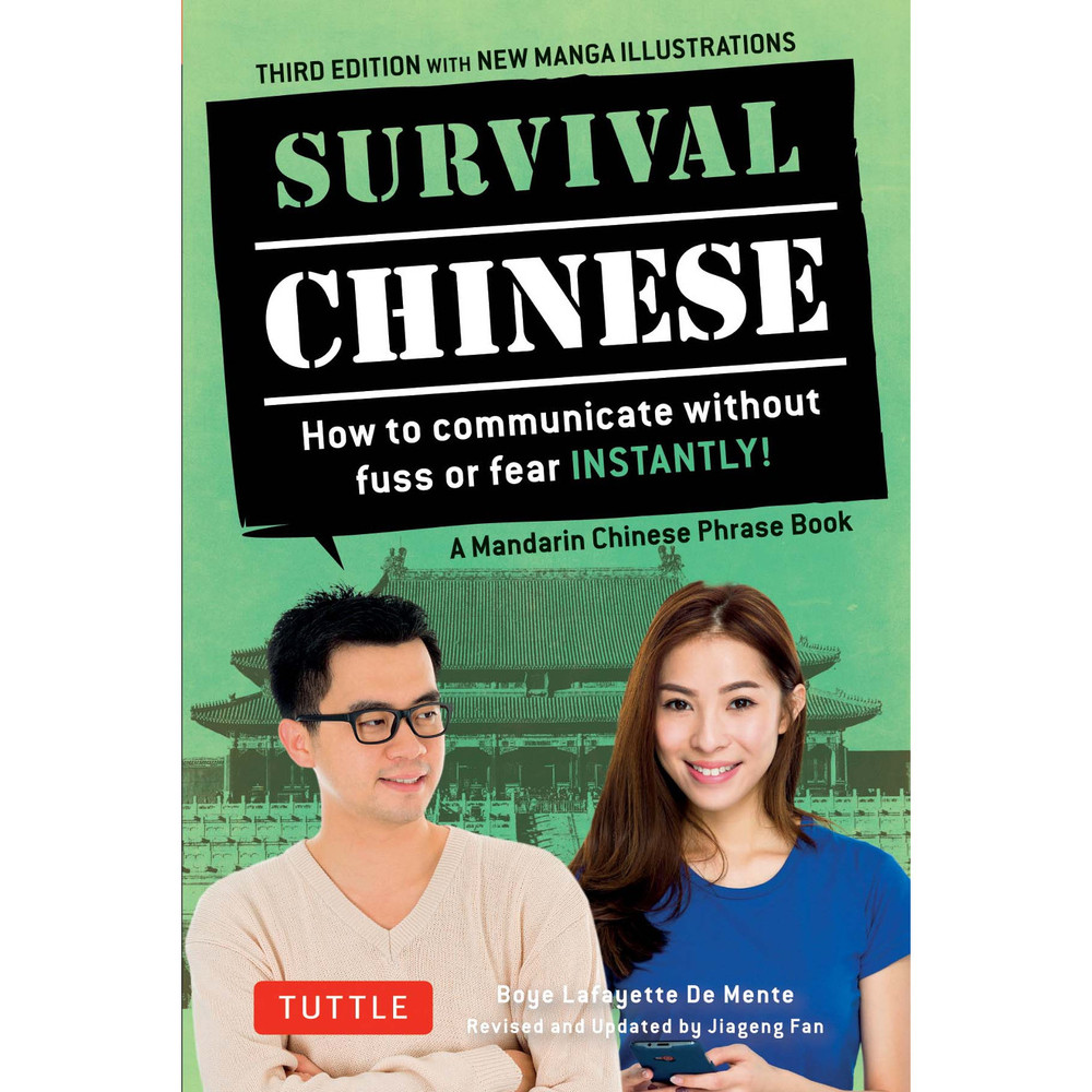 Survival Chinese Phrasebook & Dictionary