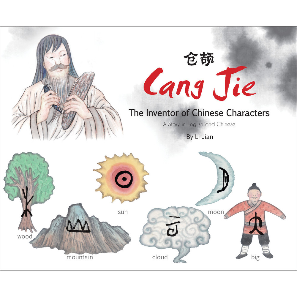 Cang Jie, The Inventor of Chinese Characters