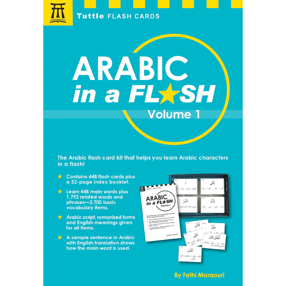 Arabic in a Flash Kit Volume 1