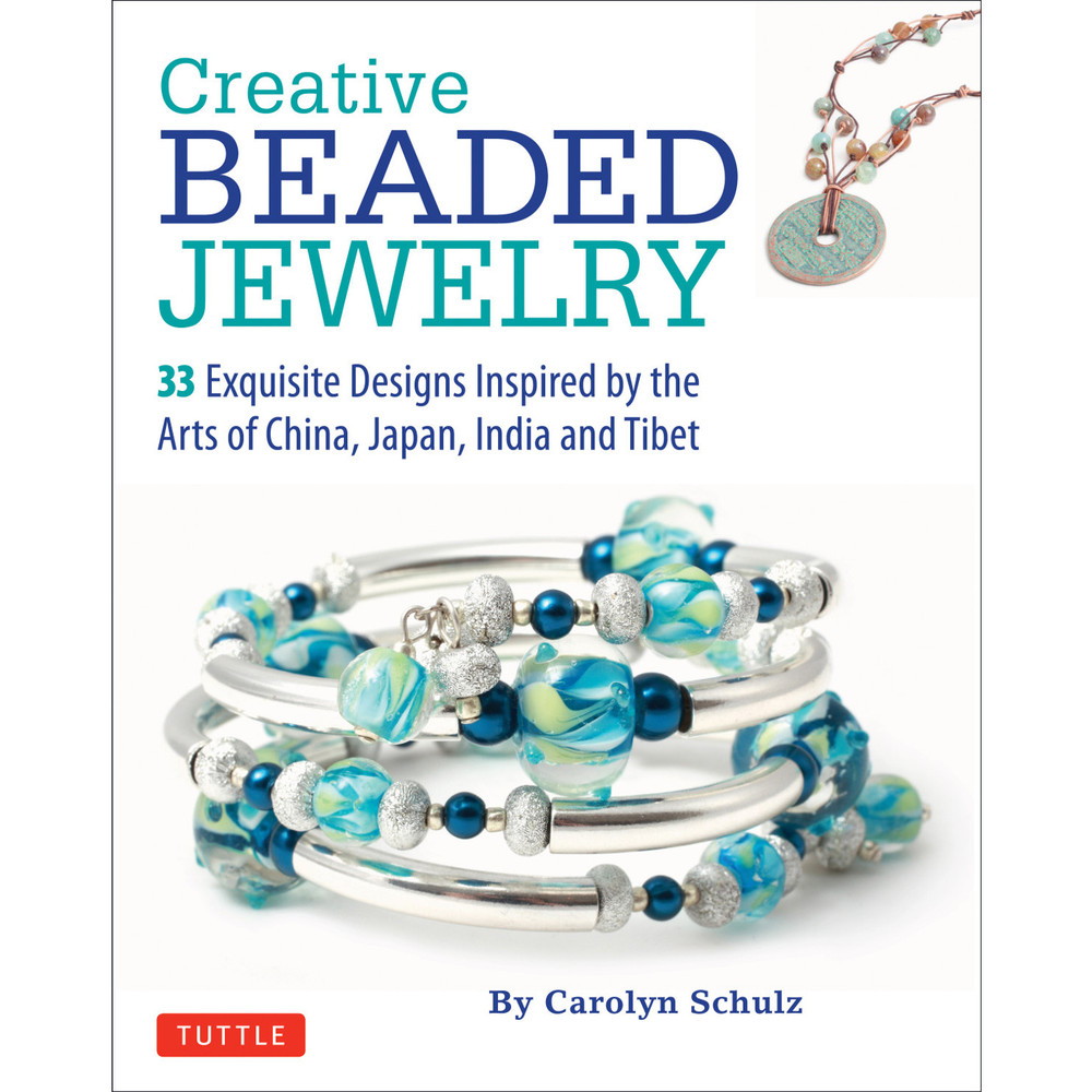 Creative Beaded Jewelry (Paperback with Flaps) (9780804847506)