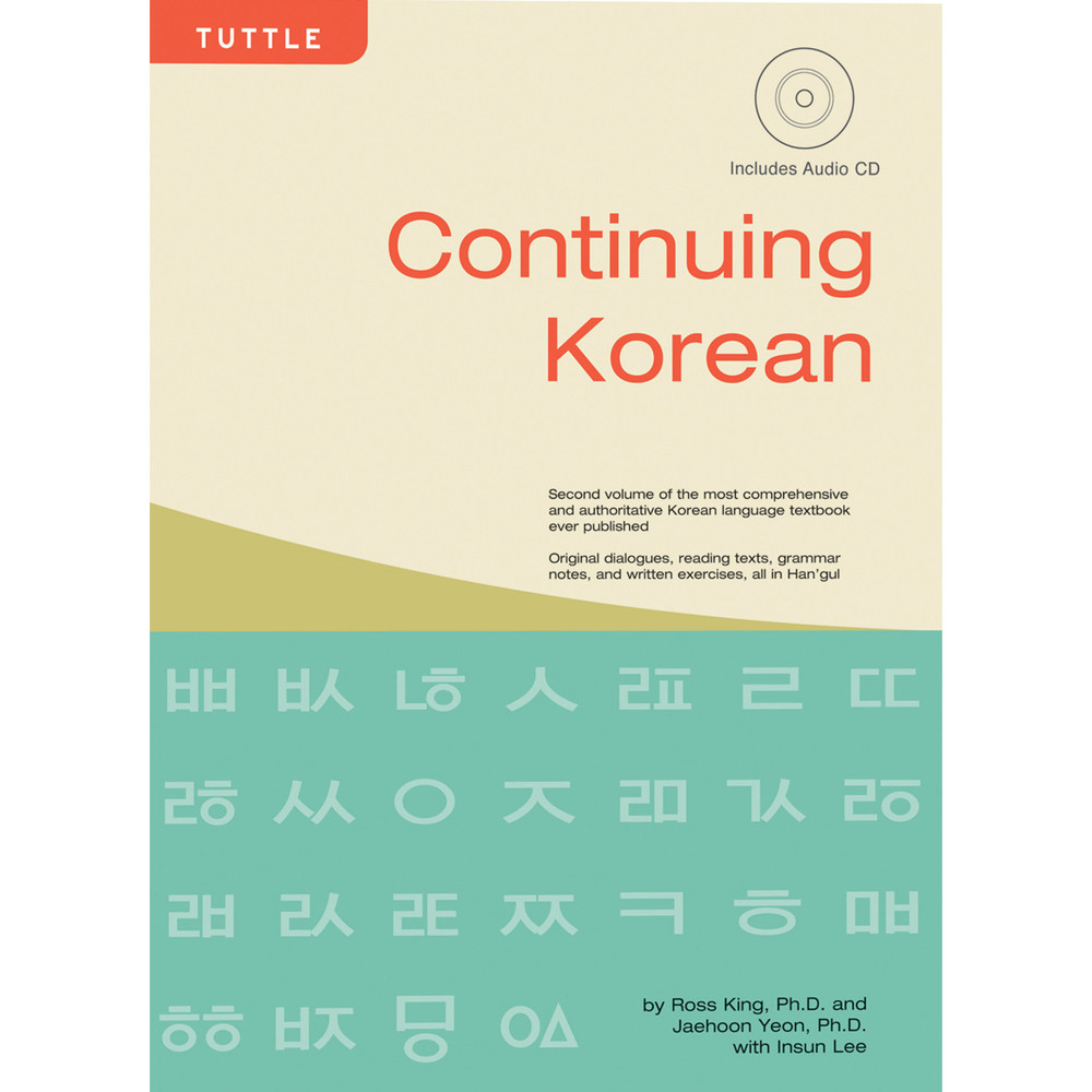 Continuing Korean (Hardcover with disc)